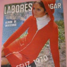 Coleccionismo de Revistas y Periódicos: REVISTA LABORES DEL HOGAR. Nº 140 1970.. Lote 141581858