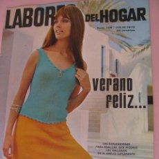 Coleccionismo de Revistas y Periódicos: REVISTA LABORES DEL HOGAR. Nº 146. 1970.. Lote 141581930