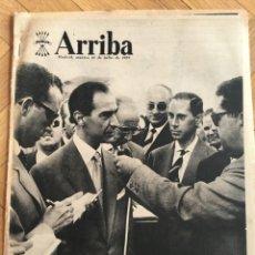 Coleccionismo de Revistas y Periódicos: ARRIBA (21-7-1959) ULLASTRES BAHAMONTES TOUR FRANCIA OECE HOMENAJE VALLE CAIDOS PARIS . Lote 141811746