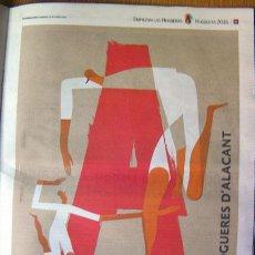 Coleccionismo de Revistas y Periódicos: ALICANTE PERIÓDICO SUPLEMENTO HOGUERAS 2016. Lote 141840318