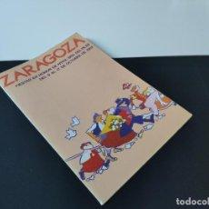 Coleccionismo de Revistas y Periódicos: PROGRAMA FIESTAS DEL PILAR 1982. Lote 142128054