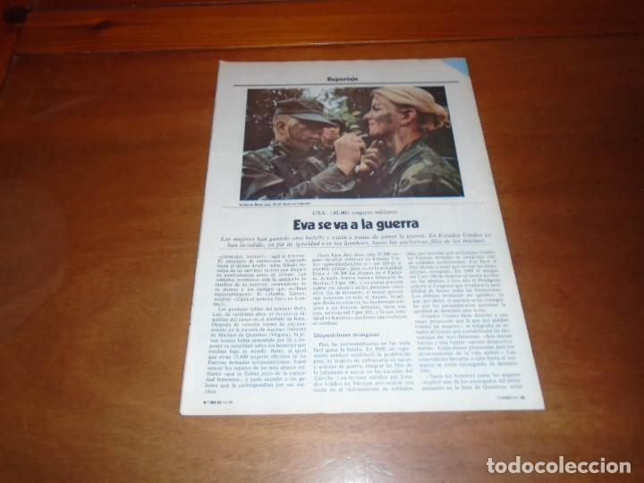 RETAL 1978: MUJERES MILITARES EN EL EJÉRCITO EEUU Y EN SITUACIÓN EN ESPAÑA (Coleccionismo - Revistas y Periódicos Modernos (a partir de 1.940) - Otros)