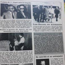 Coleccionismo de Revistas y Periódicos: SOFIA LOREN CLAUDIA CARDINALE LOS REYES EN ALEMANIA . Lote 143128058