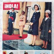 Coleccionismo de Revistas y Periódicos: HOLA - 1972 - ALEXANDRE, JEAN SHRIMPTON, VERUSCHKA, DONYALE LUNA, MARIA LAFORET, CAROLINA. Lote 55234175