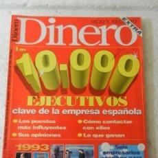 Coleccionismo de Revistas y Periódicos: DINERO OCIO Y NEGOCIO REVISTA Nº 539/540 - DICIEMBRE 1993/ENERO 1994 - LOS PUESTOS MÁS INFLUYENTES. Lote 143402042