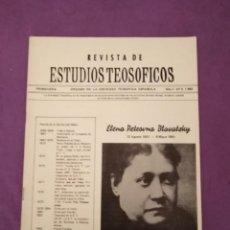Coleccionismo de Revistas y Periódicos: TEOSOFIA REVISTA DE ESTUDIOS TEOSOFICOS N 2 1982 ELENA PETROVNA BLAVATSKY. Lote 143412738