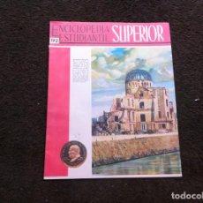 Coleccionismo de Revistas y Periódicos: ENCICLOPEDIA ESTUDIANTIL SUPERIOR. EDITORIAL CODEX (ARGENTINA) AÑOS 60. FASCÍCULO Nº 192. Lote 143705454