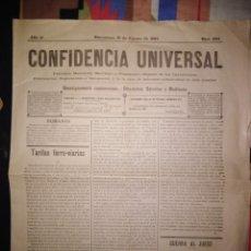 Coleccionismo de Revistas y Periódicos: CONFIDENCIA INIVERSAL 1894 PERIODICO MERCANTIL Y MARITIMO PUERTO RICO Y ISLA DE CUBA BOLETIN MERCANT. Lote 143732478