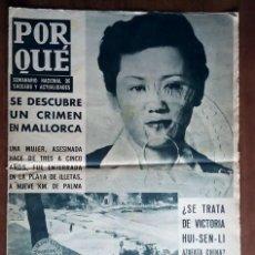 Coleccionismo de Revistas y Periódicos: REVISTA POR QUÉ , Nº 75. Lote 144056018