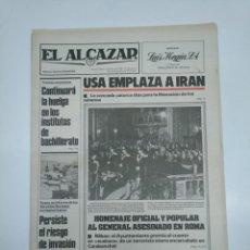 Coleccionismo de Revistas y Periódicos: PERIODICO EL ALCAZAR. 3 ENERO DE 1981. HOMENAJE AL GENERAL ASESINADO EN ROMA. CAR132. Lote 144312166