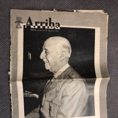 Coleccionismo de Revistas y Periódicos: ARRIBA. DIARIO DEL MOVIMIENTO. FALANGE (VIERNES, 29 DE MARZO DE 1974). Lote 144797609