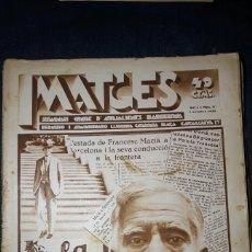 Coleccionismo de Revistas y Periódicos: IMATGES NÚMERO 17. Lote 144885566
