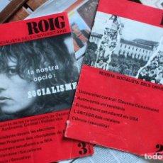 Coleccionismo de Revistas y Periódicos: REVISTA ROIG (1977) REVISTA SOCIALISTA DELS UNIVERSITARIS. Lote 144999270