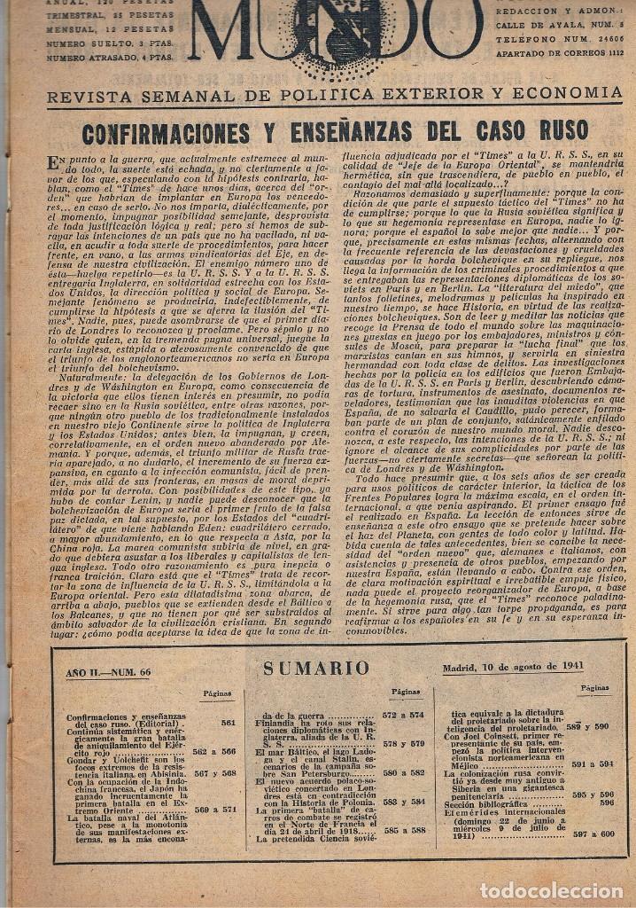 Coleccionismo de Revistas y Periódicos: REVISTA EL MUNDO NÚMERO 66 VER EXPLICACIÓN DE FOTOGRAFÍAS - Foto 2 - 145008382