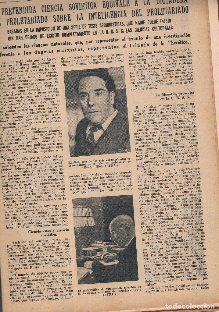 Coleccionismo de Revistas y Periódicos: REVISTA EL MUNDO NÚMERO 66 VER EXPLICACIÓN DE FOTOGRAFÍAS - Foto 4 - 145008382