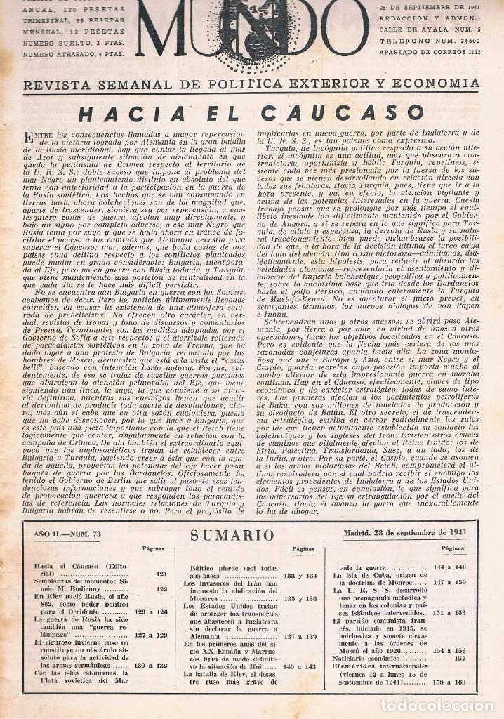 Coleccionismo de Revistas y Periódicos: REVISTA EL MUNDO NÚMERO 73 VER EXPLICACIÓN DE FOTOGRAFÍAS - Foto 2 - 145008454