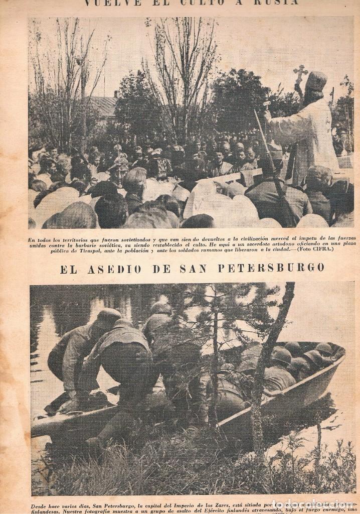 Coleccionismo de Revistas y Periódicos: REVISTA EL MUNDO NÚMERO 73 VER EXPLICACIÓN DE FOTOGRAFÍAS - Foto 5 - 145008454