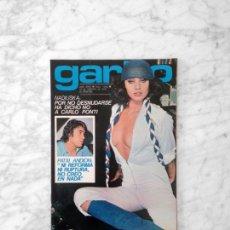 Coleccionismo de Revistas y Periódicos: GARBO - 1976 - NADIUSKA, PILAR VELAZQUEZ, MARISOL, PATXI ANDION, MARCIA BELL, JUNIOR. Lote 145119294