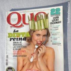 Coleccionismo de Revistas y Periódicos: REVISTA QUO Nº 194, NOVIEMBRE 2011, LA DIETA REINA. Lote 145727942
