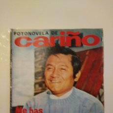 Coleccionismo de Revistas y Periódicos: FOTONOVELA DE CARIÑO : ME HAS ROBADO EL CORAZON.1965?. Lote 145737801