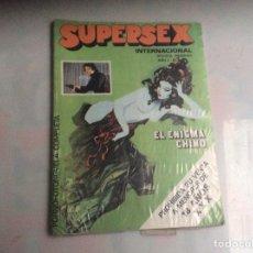 Coleccionismo de Revistas y Periódicos: SUPER SEX - SUPERSEX Nº 3 PORNOFOTONOVELA - REVISTA AÑOS 80 , GABRIEL PONTELLO. Lote 52461347