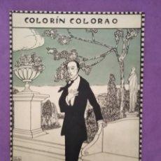 Coleccionismo de Revistas y Periódicos: COLORIN COLORAO EL EXPERIMENTO DE HOMS ENRIQUE BANCHAS POETA MODERNISTA ARGENTINO. Lote 145980582