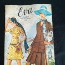 Coleccionismo de Revistas y Periódicos: EVA FIGURIN REVISTA DE MODA 1970. Lote 146801062