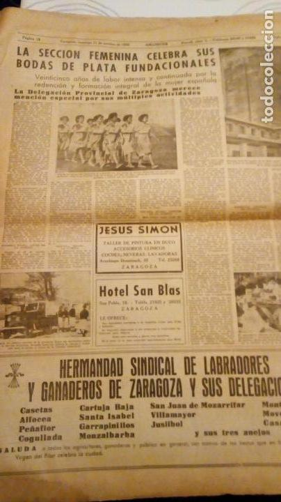 Coleccionismo de Revistas y Periódicos: TORERO FERMIN MURILLO FOTO JALON ANGEL AMANECER DIARIO ARGONES DEL MOVIMIENTO 11 OCTUBRE 1959 - Foto 13 - 146906674