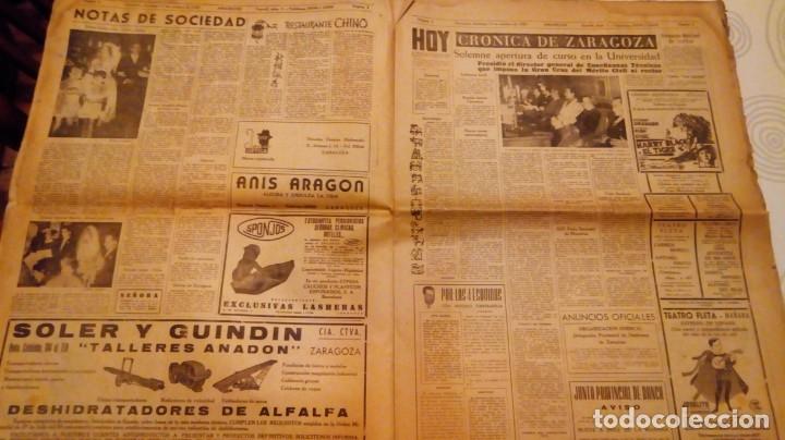 Coleccionismo de Revistas y Periódicos: TORERO FERMIN MURILLO FOTO JALON ANGEL AMANECER DIARIO ARGONES DEL MOVIMIENTO 11 OCTUBRE 1959 - Foto 6 - 146906674