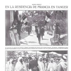 Collezionismo di Riviste e Giornali: 1920 HOJA REVISTA MARRUECOS TÁNGER MINISTRO FRANCIA CELEBRACIÓN 14 DE JULIO REPRESENTANTE SULTÁN. Lote 147053622