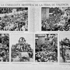 Collectionnisme de Revues et Journaux: 1920 HOJAS REVISTA FERIA DE VALENCIA CABALGATA ARTÍSTICA CARROZAS ALICANTE ALCOY MORELLA CASTELLÓN. Lote 147129490