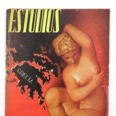 Coleccionismo de Revistas y Periódicos: REVISTA ESTUDIOS, MAYO 1935, NÚM. 141, PORTADA DE JOSEP RENAU, VALENCIA. 19,5X26,5CM. Lote 147135318
