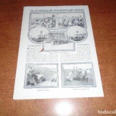 Coleccionismo de Revistas y Periódicos: RETAL 1911 ACADEMIA DE INFANTERÍA DE TOLEDO. EL REY EN SEVILLA. TABLADA. Bº STA. CRUZ. CORREOS.. Lote 147551382