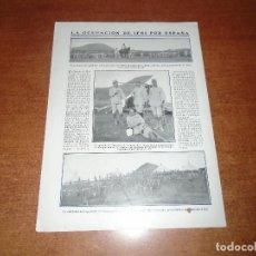 Coleccionismo de Revistas y Periódicos: RETAL 1911 COMPAÑÍA DEL RGTO. DE INFANTERÍA DE LAS PALMAS DE GRAN CANARIA A IFNI - SAN SEBASTIÁN REG. Lote 147551698