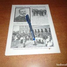 Coleccionismo de Revistas y Periódicos: RETAL 1911 SEVILLA CAYETANO LUCA DE TENA. ALICANTE COGIDA TORERO MINUTO CHICO. Lote 147551770