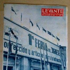 Collectionnisme de Revues et Journaux: LEVANTE SUPLEMENTO 1962 VALENCIA 1ª FERIA DEL JUGUETE, CONFECCION ADEMAR, PUBLI GEYPER FALLERA MAYOR. Lote 147572802