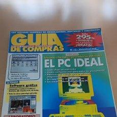 Coleccionismo de Revistas y Periódicos: REVISTA GUIA DE COMPRAS INFORMATICA PERSONAL Nº 12 DICIEMBRE 1995 - SOLO REVISTA. Lote 147596338