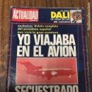 Coleccionismo de Revistas y Periódicos: ACTUALIDAD ESPAÑOLA 1088 1972 SALVADOR DALI, DON CICUTA, EDISON, SIERRA DE GREDOS.. Lote 147619114