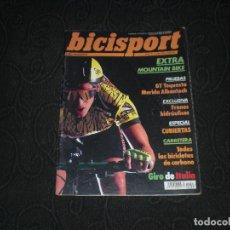 Coleccionismo de Revistas y Periódicos: MAGAZINE REVISTA BICISPORT - NUM 27 - JULIO 1991 - 91 - PRUEBAS FRENOS CUBIERTAS TODO CARBONO. Lote 147647850