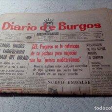 Coleccionismo de Revistas y Periódicos: ANTIGUO PERIODICO,DIARIO DE BURGOS.AÑO 1973.. Lote 155708310