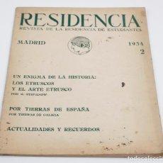 Coleccionismo de Revistas y Periódicos: RESIDENCIA, REVISTA DE LA RESIDENCIA DE ESTUDIANTES, 1934, NÚM. 2, VOL. 5, ABRIL, MADRID. 22X28CM. Lote 148162446