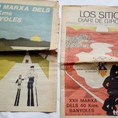 Coleccionismo de Revistas y Periódicos: 1985 - 86 - 2 SUPLEMENTOS DEL DIARIO DE GIRONA LOS SITIOS DE LA MARXA DELS 40 KMS. KM DE BANYOLES. Lote 148226910