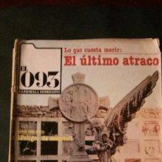 Coleccionismo de Revistas y Periódicos: EL 093-Nº 9-1978-REVISTA DE SUCESOS-SANT CELONI-CUENCA-VALENCIA-ALBERT FISH-SADOMASOQUISMO. Lote 148228850