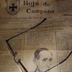 Coleccionismo de Revistas y Periódicos: HOJA CAMPAÑA Nº 10 DIVISIÓN ESPAÑOLA VOLUNTARIOS 4-1-1942 PRIMERAS HOJAS IMPRENTA ARTESANAL HAZAÑA. Lote 148424442