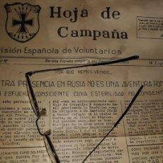 Coleccionismo de Revistas y Periódicos: HOJA CAMPAÑA 12 DIVISIÓN ESPAÑOLA VOLUNTARIOS 18-1-1942 PRIMERAS HOJAS IMPRENTA ARTESANAL GIBRALTAR. Lote 148429754
