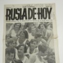 Coleccionismo de Revistas y Periódicos: RUSIA DE HOY, NÚMERO 3, AGOSTO 1933, ASOCIACIÓN AMIGOS DE LA UNIÓN SOVIÉTICA. 39X27,5CM. Lote 148769702