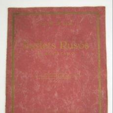 Coleccionismo de Revistas y Periódicos: BALLETS RUSOS DE MONTE CARLO, W. DE BASIL, 1935, MADRID, BARCELONA, VALENCIA. 31X23,5CM. Lote 148773130