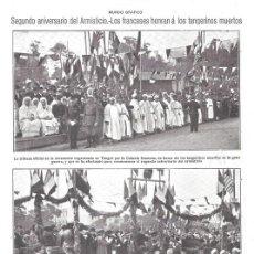 Collezionismo di Riviste e Giornali: 1920 HOJA REVISTA MARRUECOS TÁNGER II ANIVERSARIO DEL ARMISTICIO CEREMONIA FRANCIA TANGERINOS MUERTO. Lote 148975238