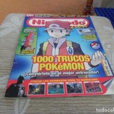 Coleccionismo de Revistas y Periódicos: REVISTA NINTENDO Nº152 - JULIO 2005 . Lote 149398622