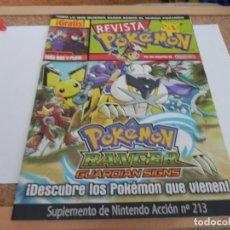 Coleccionismo de Revistas y Periódicos: POKEMON REVISTA POKEMON Nº213. Lote 149399022